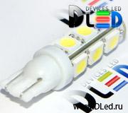 Лампы t10 w5w
