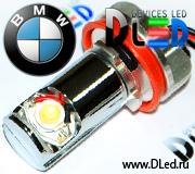Лампы для BMW