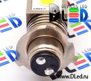 Лампы P15D-25-3