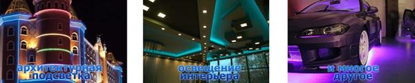 светодиодное освещение компании DLED