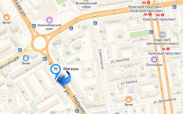 DLED Новосибирск