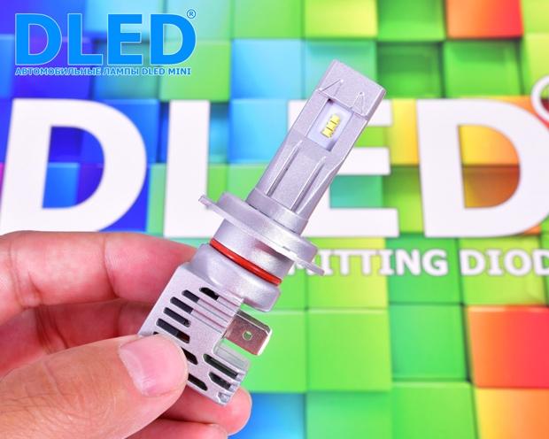 Светодиодные автомобильные лампы H7 Mini