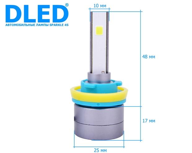 Светодиодные автомобильные лампы H11 Sparkle 4S