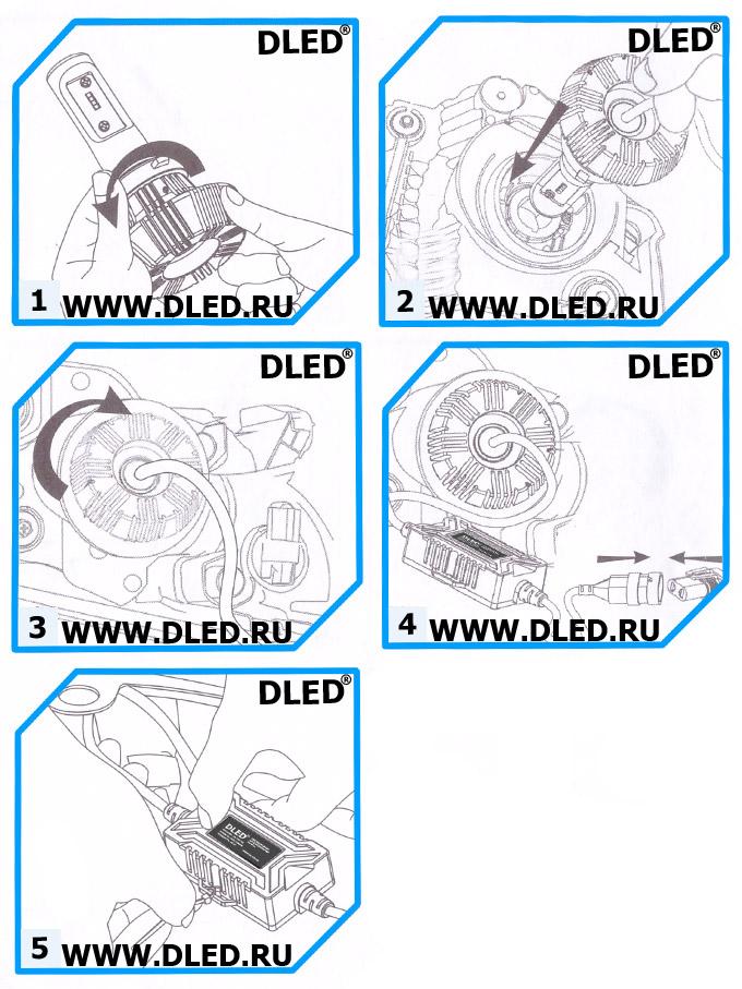 схема светодиодной автолампы Dled ZES