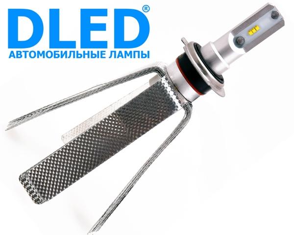 Автолампа светодиодная H7 SMART2 DLED