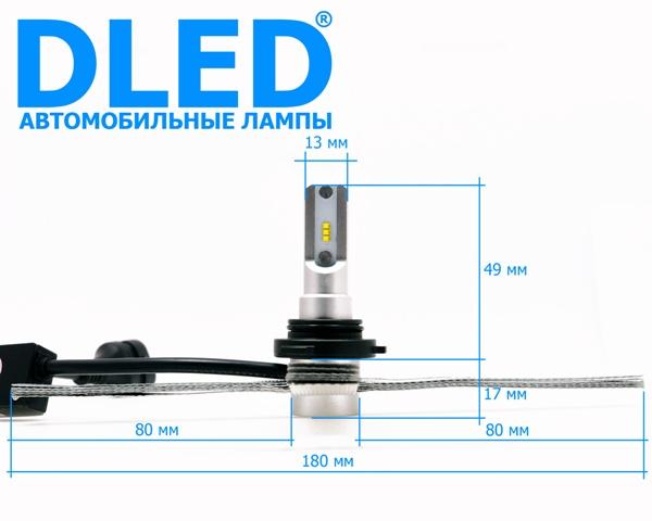 Автолампа светодиодная hb4 SMART2 DLED