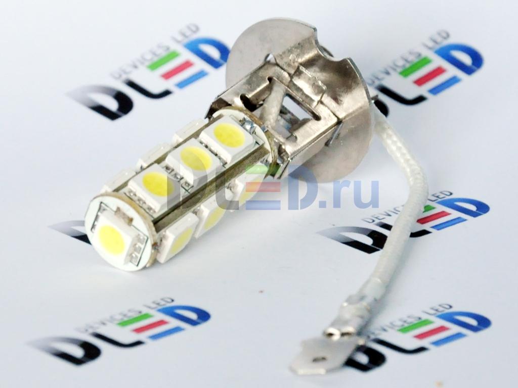 Лампа светодиодная LED Clearlight Flex H7 3000 lm (2 шт) 6000K